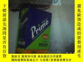 二手書博民逛書店PRIME罕見DONG-A S(A02)Y261116