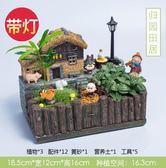 創意苔蘚微景觀植物辦公室DIY生態瓶盆栽擺件迷你綠植花盆 歐韓時代