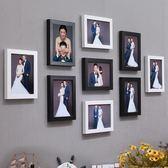 全7寸九宮格婚紗相框掛墻創意組合客廳相片照片墻現代裝飾畫像框【萬聖節8折】