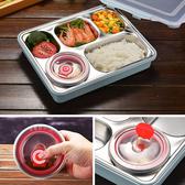 不鏽鋼保溫飯盒1層加深大號便當盒食堂密封湯碗成人餐盒快餐盤