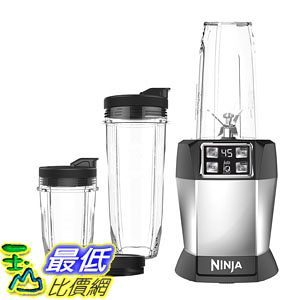 攪拌機 Nutri Ninja Personal Blender with 1000-Watt Auto-iQ Base to Extract Nutrients (BL482)