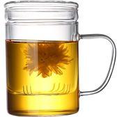 玻璃茶杯過濾泡茶杯茶水分離雙層辦公室男士女士加厚大容量帶蓋杯電購3C