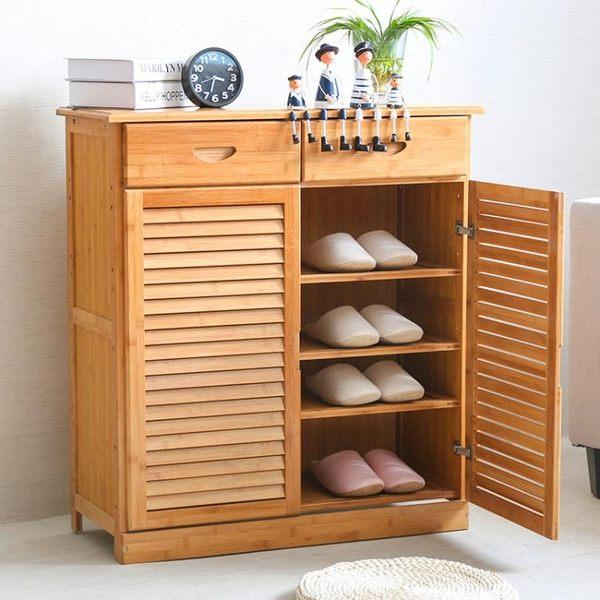 簡易鞋櫃實木鞋櫃多層楠竹鞋架簡約現代收納客廳玄關多功能門廳櫃jy【限時八八折】