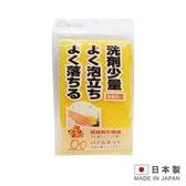 創和 日本製造 少量洗劑菜瓜布1入- K-001649