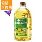 【福壽】嚴選100%純芥花油2L*6罐(箱購)