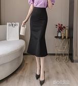 魚尾裙黑色包臀魚尾裙女秋季新款高腰顯瘦修身中長款一步職業半身裙 快速出貨