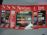 【書寶二手書T6/雜誌期刊_RIJ】牛頓_204~209期間_共6本合售_即將走入歷史的三峽等