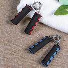 泡棉握力器 家用 男士 專業 健身器材 練手力 臂力握力器 運動用品 【N437-1】MY COLOR