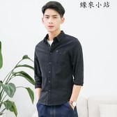 春季日系純色簡約長袖襯衫打底襯衣男