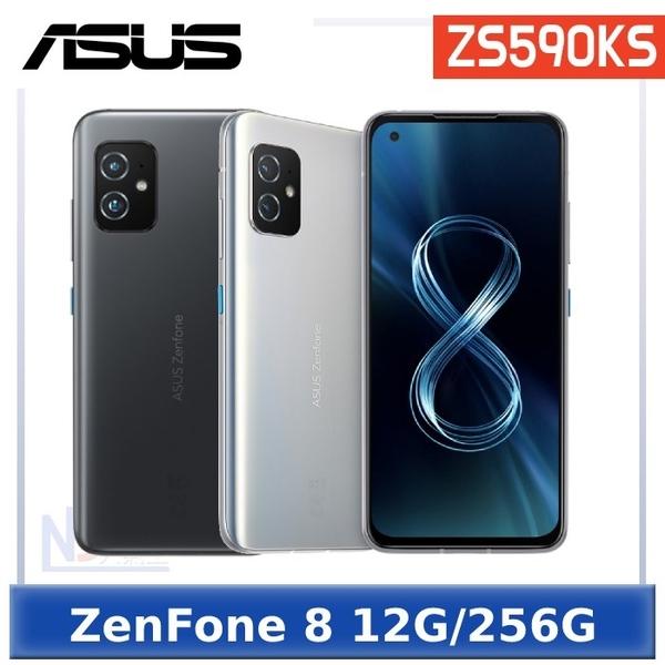 ASUS ZenFone 8 ZS590KS (12G/256G)