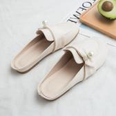2020夏季新款網紅平底韓版包頭懶人半拖鞋女外穿時尚半托單鞋女鞋 時尚芭莎