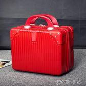行李箱 復古大紅喜慶14寸化妝箱時尚女士結婚手提包輕便短途迷你小旅行箱igo 卡卡西
