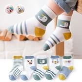 可愛動物透氣短筒童襪 5入組 童襪 短筒襪 襪子