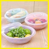 繽紛聖誕 好爾水果盤洗菜籃雙層帶蓋塑料蔬菜盆廚房瀝水籃果蔬滴水篩淘菜簍