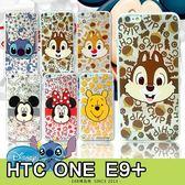 [專區兩件七折] HTC One E9+ 迪士尼 透明 手機殼 手機套 背景彩繪 史迪奇米奇米妮 卡通 保護殼
