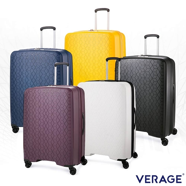 Verage 維麗杰 29吋耐熱耐酸鹼耐摔大容量超輕量附安全扣可擴充行李箱 鑽石風潮系列 原廠公司貨