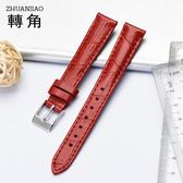 適用錶錶帶紅色LTP-1208E-9B2 皮質手錶帶14mm女款柔軟 雙12購物節