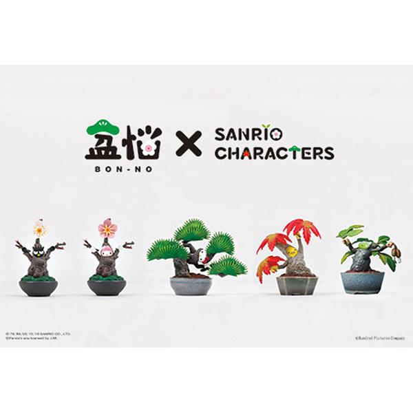 【P2 拼圖】三麗鷗 Characters 扭蛋星球 (盆惱) (300片) HP0300S-159