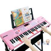 電子琴 電子琴兒童初學者女孩61鍵帶話筒1-12歲男孩多功能寶寶小鋼琴玩具T 2色