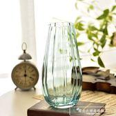新中式恐龍蛋-條紋玻璃花瓶透明彩色插花花器清新百合裝飾花瓶『韓女王』