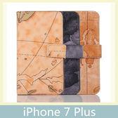 iPhone 7 Plus (5.5吋) 地圖紋皮套 側翻皮套 插卡 支架 磁扣 手機套 保護殼 手機殼 皮包 保護套