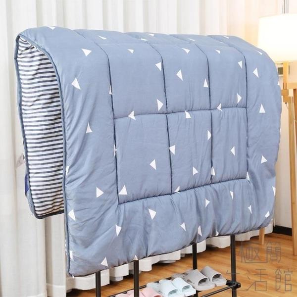 晾衣架落地曬衣桿臥室內曬架簡易折疊單桿式掛衣服架子【極簡生活】