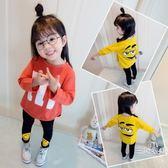 0-4歲幼童秋裝娃娃衫1女寶寶洋氣上衣2女小童T恤打底衫秋冬季韓版