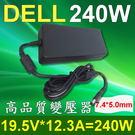 DELL 高品質 240W 變壓器 Alienware M17x R2 R3 R4 M18x R2 GA240PE1-00 ADP-240AB D ADP-240AB B J938H Y044M U896K J211H