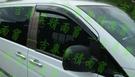 【一吉】03-14年 賓士W639 Vito (單一窗) 外銷日本、原廠型 晴雨窗(W639晴雨窗,W639 晴雨窗