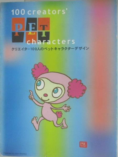 【書寶二手書T1/設計_DNY】100Creator s Pet Characters_Not Available