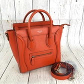 BRAND楓月 CELINE 橘紅色 NANO LUGGAGE 銀LOGO 冏臉包 方形 手提包 斜背包 側背包