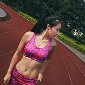 運動內衣(單件)-印花魚鱗風格設計女機能背心3色73et5[時尚巴黎]