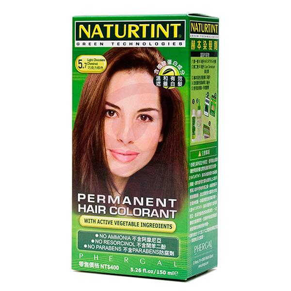 NATURTINT 赫本染髮劑 5.7 巧克力棕色