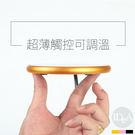 IDEA 觸控式防水保溫墊 加熱杯墊 可...