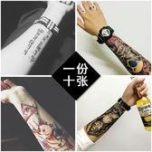 紋身貼防水男女持久手臂韓國刺青隱形仿真 花臂 紋身貼紙身體彩繪