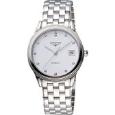 LONGINES 浪琴 Flagship 經典純粹真鑽機械腕錶/手錶-白x銀 L47744276