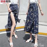 半身裙 時尚半身長裙女新款夏季一片式雪紡中長款沙灘裙chic碎花裹裙  coco衣巷