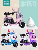 新品兒童電動摩托車三輪車男女寶寶可坐人小孩玩具車大號電瓶童車  -享家生活 YTL