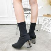 短靴女春秋尖頭粗跟毛線襪靴彈力靴女中筒靴高跟靴子女冬 【東京衣秀】