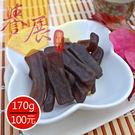 【譽展蜜餞】香蒜蒟蒻條 170g/100...
