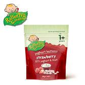 【愛吾兒】澳洲 Rafferty's Garden 芮芙迪 小鈕扣優格餅-草莓 1歲以上適用