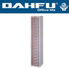 DAHFU 大富  SY-A4-L-432   落地型效率櫃-W282xD330xH1500(mm) / 個