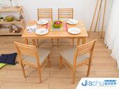 桌椅 餐桌椅組 佳櫥世界 Vicky維奇實木一桌四椅 HG3001+H22【多瓦娜】