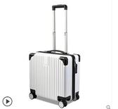 行李箱ins網紅輕便小型拉桿密碼旅行箱子女小號20男18寸韓版抖音LX 雲朵走走