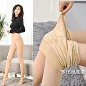 (限時88折)打底褲外穿小腳顯瘦正韓新款黑色緊身內穿刷毛褲子女秋冬光腿神器