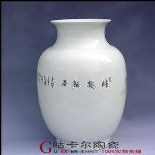 景德鎮陶瓷器(雄雞報春)花瓶