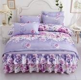 床裙式四件套1.5/1.8m床罩床套款全棉純棉防滑床單床上用品三件套 魔方