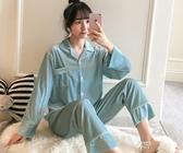 睡衣女秋冬款長袖金絲絨春秋季韓版學生大碼可外穿家居服兩件套裝 享購