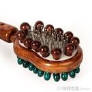 按摩棒按摩錘子敲背捶穴位按摩器捶背器木質...