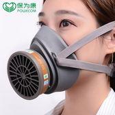 即止噴漆用防毒面具化工活性炭口罩防油漆異味防塵工業面罩庫存清出(4 17S )